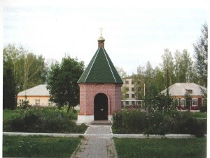 chasovha