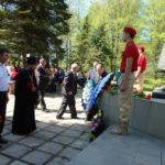 «9 мая 2018 год. Празднование Великой Победы в р.п.Ермишь»